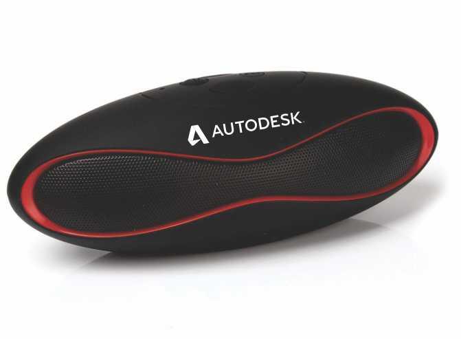 Suppliers of Indoor Outdoor Bluetooth Speakers in Mumbai